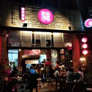 『美食@高雄』中都復古懷舊美食、鴛鴦飯、肉燥飯、豬腳飯樸實迷人-囍肉燥飯