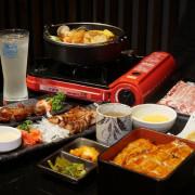 【好食分享】2021新竹居酒屋推薦,近巨城,博肆 炭燒|居酒,精緻日式料理,會議便當,現烤鰻魚飯,串烤,冬季限定鍋物,附菜單