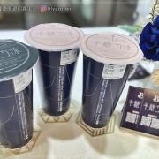桃園.中壢|推薦中原商圈「半糖少冰」手搖飲料健康喝、無負擔