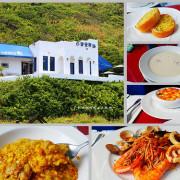 白舍愛琴海。八斗子車站旁的地中海風格餐廳。