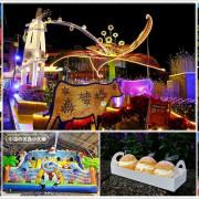 2021竹山燈會║牛舞花竹藝燈會,結合老街小吃美食、伴手禮、花海景點大搜羅,IG打卡必去景點,讓你一天走不完!