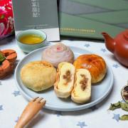 綠豆椪變小巧PON餅!犁茶品記,百年糕餅PON出新創意,台中店還有限定午食便當~