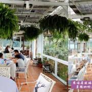 清境農場美食景點 ▶ 來福居玻璃屋景觀咖啡廳 ▶ 夢幻玻璃屋內享受美景與下午茶 VIEW超棒 清境農場下午茶!