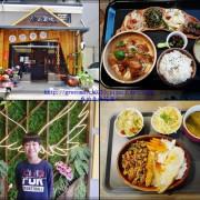 ◆【雲林西螺美食】小聚院,隱身在住宅區裡的異國料理x台灣料理 複合式餐廳,適合家庭和好友聚餐的好去處!#拍照打卡餐廳