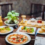 餐廳|熱騰騰窯烤比薩就在新竹「藝享屋」,滿屋茶香中品嚐健康低卡料理。肉依小姐吃什麼