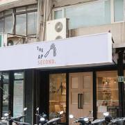 [ 台北美食 ]The AP Second - ALL PASTA全新裝潢全新菜單還有好吃的健康餐盒