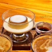 【台北】放空自我咖啡館 單品手沖咖啡 炒糖布丁 南港展覽館咖啡廳推薦