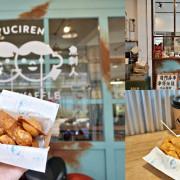 【台中】魚刺人雞蛋糕 修車廠店 重機偉士牌 今日蜜麻花雞蛋糕 機油黑咖啡