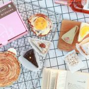 【開箱】你有選擇障礙症嗎?就讓柳橙王子 X 甜點控聯名的夢幻蛋糕派對盒一次滿足你(邀約)
