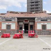 新北首創異地重建,百年豪華版閩南式三合院:五股守讓堂
