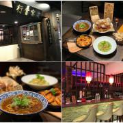 (東區餐酒館)穿越時空~走入清朝當鋪餐酒館 主廚的好手藝家常牛肉麵、超香炸雞、復古調酒-昊宴當行 Taipei x Restaurant & Lounge