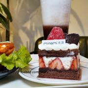 【土城美食】Minami 光波 餐包甜點販賣所 #早午餐 #下午茶 #甜點 #咖啡 #土城下午茶 #海山站