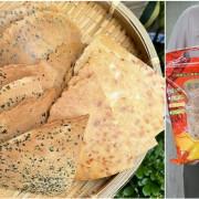 獅伯百年手工煎餅新竹十大伴手禮芝麻、花生、海苔你喜歡那一種呢?