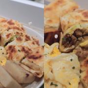 【人氣脆皮蛋餅】晨沐》份量澎湃的文青早午餐!松山區小巨蛋站