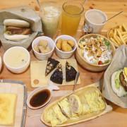 [台南早午餐推薦]日十早午餐中華店/日十CP值超高套餐/套餐+29元可享布朗尼