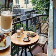 台南咖啡店【NijO COFFEE泥臼咖啡】一秒到歐洲,陽台座位超夯!台南美食 台南下午茶 中西區美食