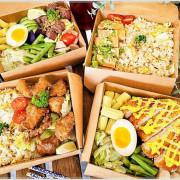 人人有飯吃║文青風便當,道地手路菜+日式炒飯的絕妙組合,健康又美味天天吃也很OK! (開幕期間買餐盒送紅茶)
