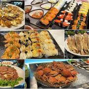 宜蘭海鮮吃到飽餐廳 挪亞方舟美食百匯  平價美味 海鮮控必吃