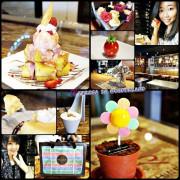 [食記] 大同區-下午茶 圓山站 ♡Is Taiwan Is Chocolate-品台灣♥ 可愛指數破表的創意巧克力、盆栽提拉米蘇、生日蛋糕,少女又要失心瘋啦xD