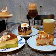 神農街老宅甜點咖啡廳 BELONGINN 深夜甜點店