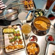 Taipei, Taiwan #吧生仔碌碌 #中正區美食 #大馬美食 #樹懶吃台北
