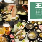 台北火鍋 ∥王鍋屋-新京都風味鍋物 東區平價火鍋新選擇