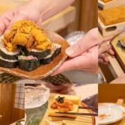 台北壽司 純粋 板前割烹|大安區新開幕江戶前壽司,Omakase客製化割烹,料理變化多元 · 算命的說我很愛吃