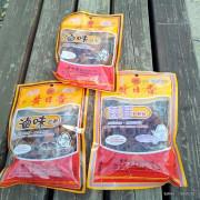 (桃園大溪老街美食)「黃日香本店」--- 獨特祕製豆乾香,傳承四代美味伴手禮!