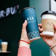 【佳里區/手搖飲料】台南正興街夯店 MR.BU 布萊恩紅茶開到佳里鎮囉!