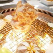 高雄好好鍋之「好想燒肉」美美的白色系燒肉店♡