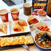 【中和早午餐】KE ZHAN Brunch/捷運永安市場站~CP值超高早午餐餐廳,自製手工蛋餅皮,酥脆好吃,價格親民