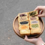 簡單味美經典國民點心,放進多種創意風味-不貳光車輪餅