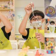 彰化超好玩史萊姆DIY!史萊姆和你想的不一樣,小星星史萊姆樂園使用安全材料,激發出各種創意想像,玩上一整天(文末抽獎)