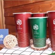 桃園南崁 小佐お茶作~日式風格的飲料店,茶品獨特口感濃厚,特別推薦夕燒系列
