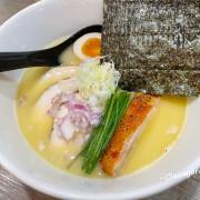 桃園 龍潭 麵屋一人拉麵~GOOGLE評論4.8顆星,客製化濃雞湯拉麵