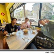 新北市-永和區-頂溪站-愛沐義麵屋 國光店