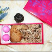 【蔡記彌月油飯Tsai Gi】彌月油飯禮盒~台中油飯推薦 彌月油飯推薦 還能搭配阿默蛋糕 & 8結蛋捲