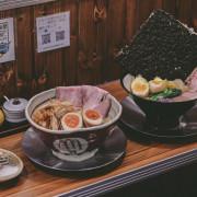 【台北拉麵推薦】京都柚子豚骨拉麵研究中心忠孝店:東區新開幕拉麵店主打柚子拉麵,比臉大海苔天婦羅。