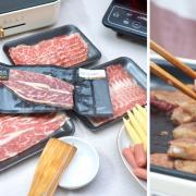【高雄肉鋪/冷凍肉片】沛峰肉鋪|冷凍肉品客製化切片處理|火烤兩吃肉品好選擇|平價高級牛排首選|烤肉肉類多樣選擇