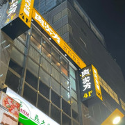 【台北市萬華區】肉次方燒肉放題-西門峨眉店