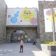 【兒童藝術展】台中國美館-赫威•托雷  玩藝術。跟著來自法國兒童繪本暢銷作家,從❮小黃點❯出發,帶著孩子走進紅、黃、藍三原色立體雕塑世界,參加❮點點色彩派對❯,發揮聯想力,玩出美感力!