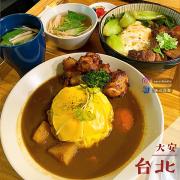 林園粗食 師大商圈家常定食推薦 @neru.foodie / 丸の良食