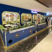 【高雄食記】SunnyQueen陽光皇后 義享店 全新開幕 新風格一樣很吸睛