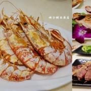 宜蘭蘇澳美食海鮮 ▶ 食令鮮魚湯店 ▶ 蘇澳平價海鮮 鮮魚湯90元 海鮮新鮮好吃、炒飯青菜也美味!
