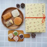 明月堂日式彌月禮盒,手工製作和菓子,質感很棒收到禮盒的人都覺得超體面的啦。