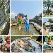 宜蘭.礁溪-輕親魚朵/生態園區,宜蘭礁溪新景點親子同樂超有趣,釣魚、撈蝦、還有手工DIY玩上一整天都不會膩
