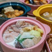 一個人也能吃麻辣鍋 吃青花椒不必去王品 共有7種口味可以選!