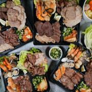 燒肉便當推薦|秋今醉 烤好烤滿 250起超豪華燒肉便當還送火鍋 和牛、干貝、鮮蝦、鮭魚滿到看不到白飯 台中美食