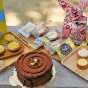 府城隱藏版之阿嬤的珍藏,不能錯過的優質親民甜點小點、交流道旁的團購美食、伴手禮 - 跟著尼力吃喝玩樂&親子生活
