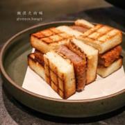 【台北。南京復興站】Bottless非瓶-米其林指南推薦Gēn的姊妹店,每桌必點炸牛排三明治